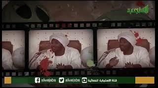 علم الغيب - الشيخ مصطفى أحمد ناجي رحمه الله | من ذاكرة الدعوة