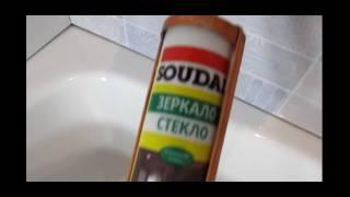 видео Щель между кафелем и ванной