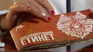Типография Wolf на телевидении(Репортаж о Типографии Wolf: Секреты полиграфического бизнеса в программе