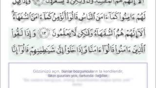 Bakara Suresi   Mealli   Saad Gamidi Hayri Kucukdeniz Cuz 01 Sayfa 03