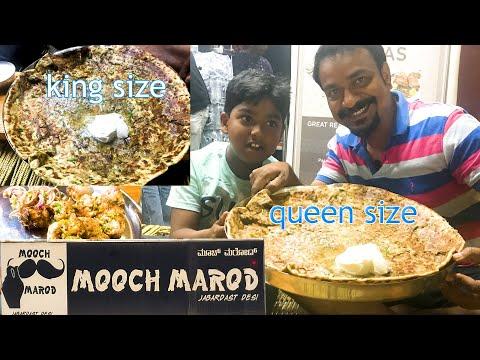 Mooch Marod Bangalore | King Size Paratha | Bangalore Street Food | Tasting At Punjabi Dhaba | Selva