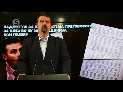 ВМРО-ДПМНЕ: Нонпејперот го прикажа вистинското светло на чистата препорака