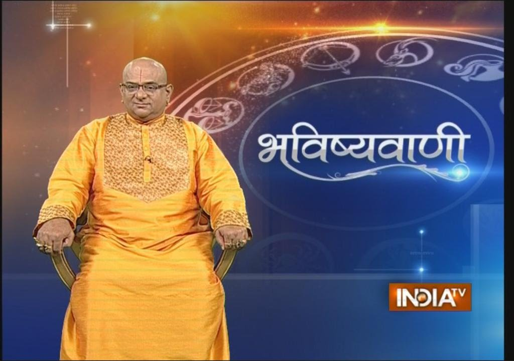 india tv astrology indu prakash