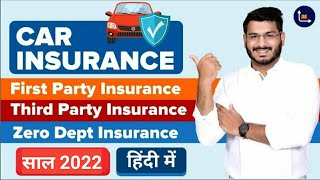 Car Insurance | Vehicle Insurance | Car Insurance Online | First Party And Third Party Car Insurance