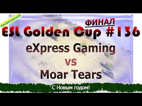 7/54 eXpress Gaming VS Moar Tears - Финал ESL Golden Format Cup #136 | 0.9.4