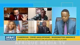 DEBAT PANAFRICAIN DEUXIEME PARTIE DU 24 11 2019