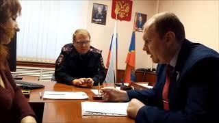 Жалоба на офицеров полиции Сосновщенко Р Н  юрист Вадим Видякин