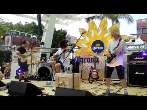 Prune Deer 話梅鹿 - 氰化物 / 日光 / 麥角 | Corona Sunsets Festival