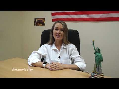 Что делать, если вы успешно прошли интервью в посольстве? Что делать в аэропорту по прибытию?