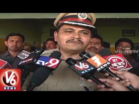 Rachakonda CP Mahesh Bhagawat On Social Trade Scam | Hyderabad | V6 News