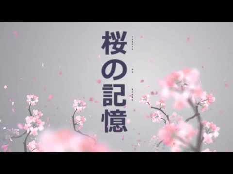 Japanese Style Background Music - Royalty Free/AudioBringer - Japan Ambience 1