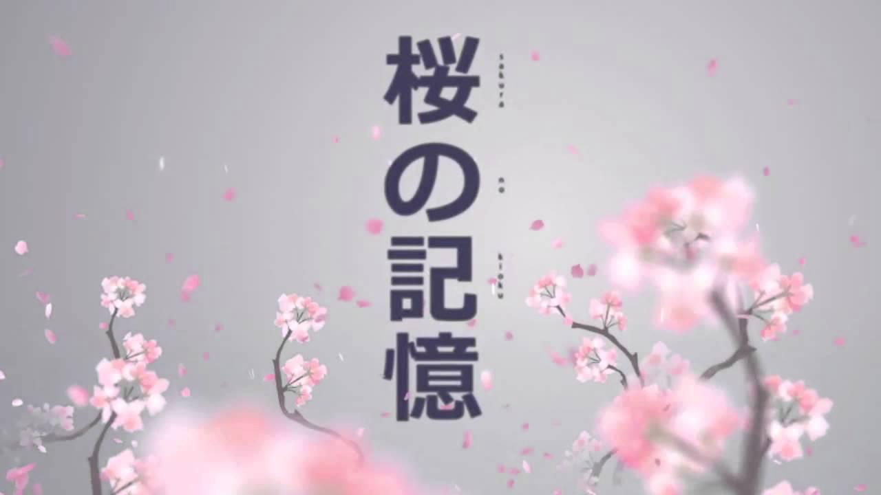 Japanese Style Background Music Royalty Free Audiobringer