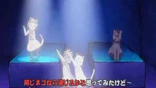 Cat Song oh edo rocket