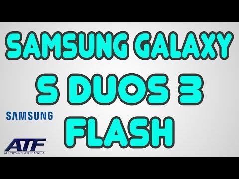 SAMSUNG GALAXY S DUOS 3 ODIN FLASH