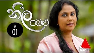 Neela Pabalu Sirasa TV 21st May 2018 Ep 01 HD Thumbnail