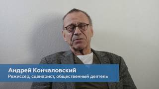 Добро пожаловать на ЯМЭФ! Андрей Кончаловский