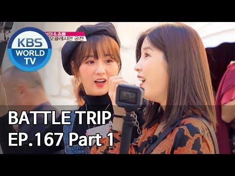 Battle Trip | 배틀트립 EP167 Part. 1 Trip To Croatia [ENG/THA/CHN/2019.12.15]