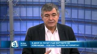 """Стефан Софиянски и Костадин Чакъров във """"Всяка сутрин"""""""