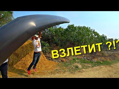 ✅Бестопливный летательный аппарат в Индии ⚡🚀⚡ Шар летающий от энергии Солнца  💥Солнечный аэростат