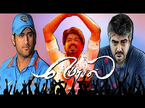 Thala Ajith & MS.DHONI Supported Mersal !? | Mersal Review | Mersal GST | Mersal Business thumbnail