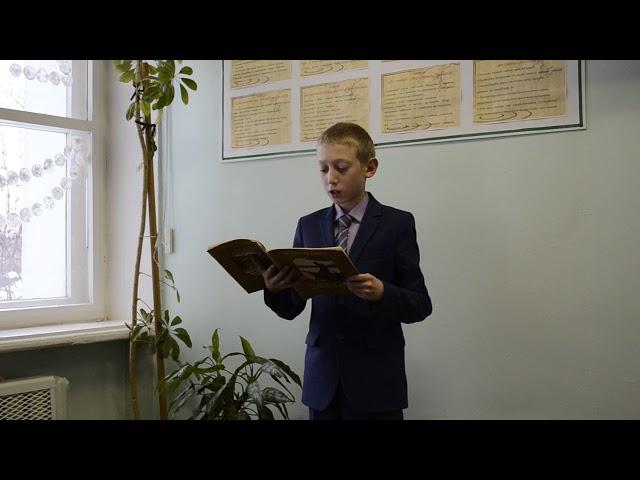 Изображение предпросмотра прочтения – ОльгаГанцева читает отрывок изпроизведения «Отрывок из рассказа Муму» И.С.Тургенева
