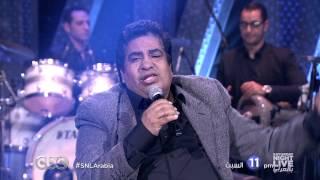 السبت المقبل..عمرو يوسف ضيف 'snl بالعربى'