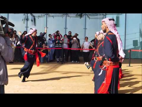 Dance show, Jordan National day at Expo Center, EXPO MILANO 2015