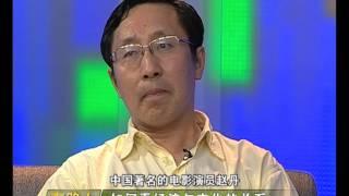 紫江学者许纪霖:如何看待中国文化的传承-HD高清