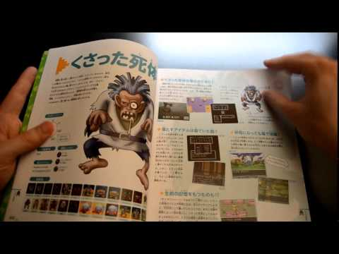 DRAGON QUEST MONSTER ENCYCLOPEDIA [JAPAN ONLY]