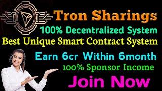 Tron Sharing full Plan !! Tron Sharing Full Plan in hindi !! Earn 6cr in 6month/#tronsharings/Matrix