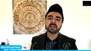 Guldasta e Nazm In The Love Of Khilafat e Ahmadiyya  خلافت احمدیہ کی محبت میں گلدستۂ نظم Bilal Raja