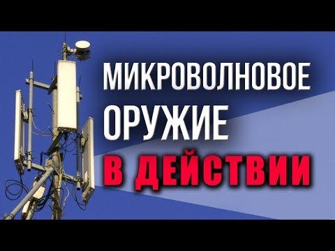 Мобильная связь и технологии 5G: что скрывают базовые станции. Д. Перетолчин. В. Тюняев