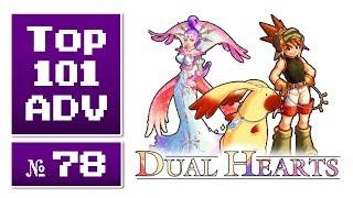 Top 101 Action-Adventures aller Zeiten #78 » Dual Hearts (2002)