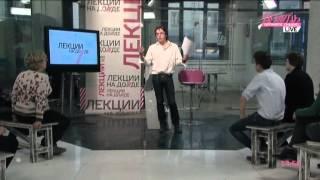 Дмитрий Воденников. Стихи, которые меняют жизнь.