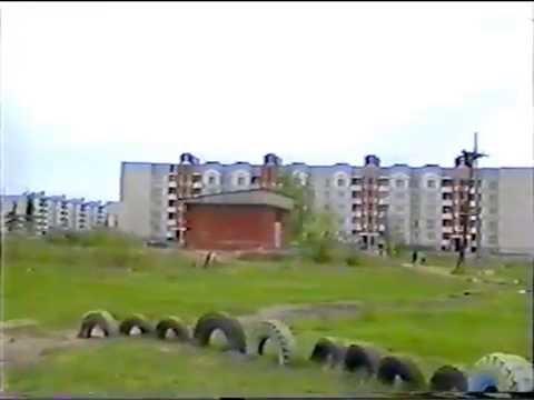 Собинка 1998 год