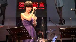 郁可唯 - 暖心 2010-12-04 犀利女聲大河岸音樂會