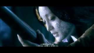 Official Trailer Painted Skin 2 - Họa Bì 2 (2012)
