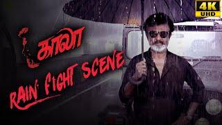 Kaala (Tamil) - Rain Fight Scene | Rajinikanth | Nana Patekar | Huma Qureshi | 4K [with Subs]