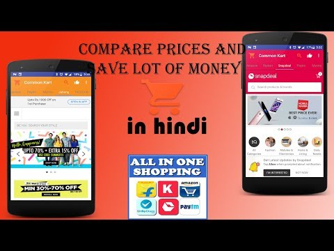 Best Price Comparison App (Hindi) - Comman Kart