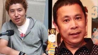 コラムニストの吉田豪さんが、ナインティナインの「岡村たかし」さんに...