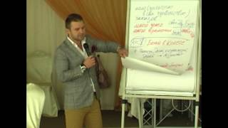 Краткий обзор семинара Алексея Пашина Краснодар 2013