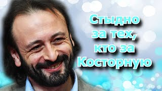 Авербух Стыдно за тех кто за Косторную Максим Ковтун вспомнил свой уход от тренера Фигурное