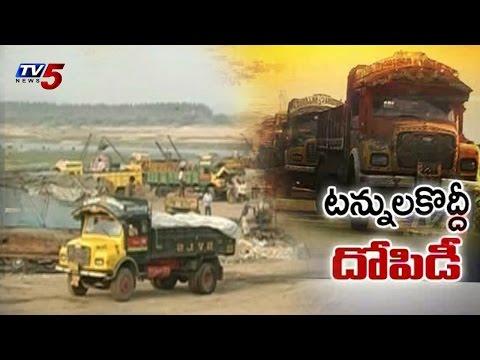 Sand Mafia in Guntur | TV5 Task Force : TV5 News