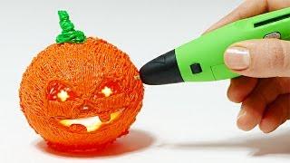 DIY 3D ТЫКВА НА ХЭЛЛОУИН! 3D РУЧКА | 3D PEN DIY(3D Ручка (3D Pen) - http://ali.pub/dqwgc ПРИВЕТ ВСЕМ !!!!!! Меня зовут Аня. На моем канале вы увидите много интересных видео..., 2016-10-23T14:38:39.000Z)