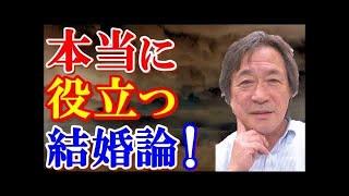 田崎史郎に無礼発言するが、辻元清美!ごまかしているのは、あなた清美ですよ!
