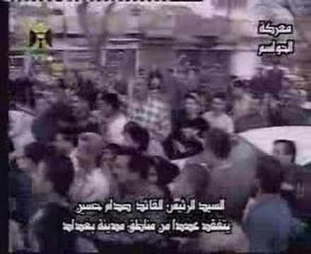 Hero Saddam Hussein İn Baghdad 2003