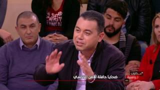 Video Hkayet Tounsia S01 Episode 15 06-03-2017 Partie 01 download MP3, 3GP, MP4, WEBM, AVI, FLV Februari 2018