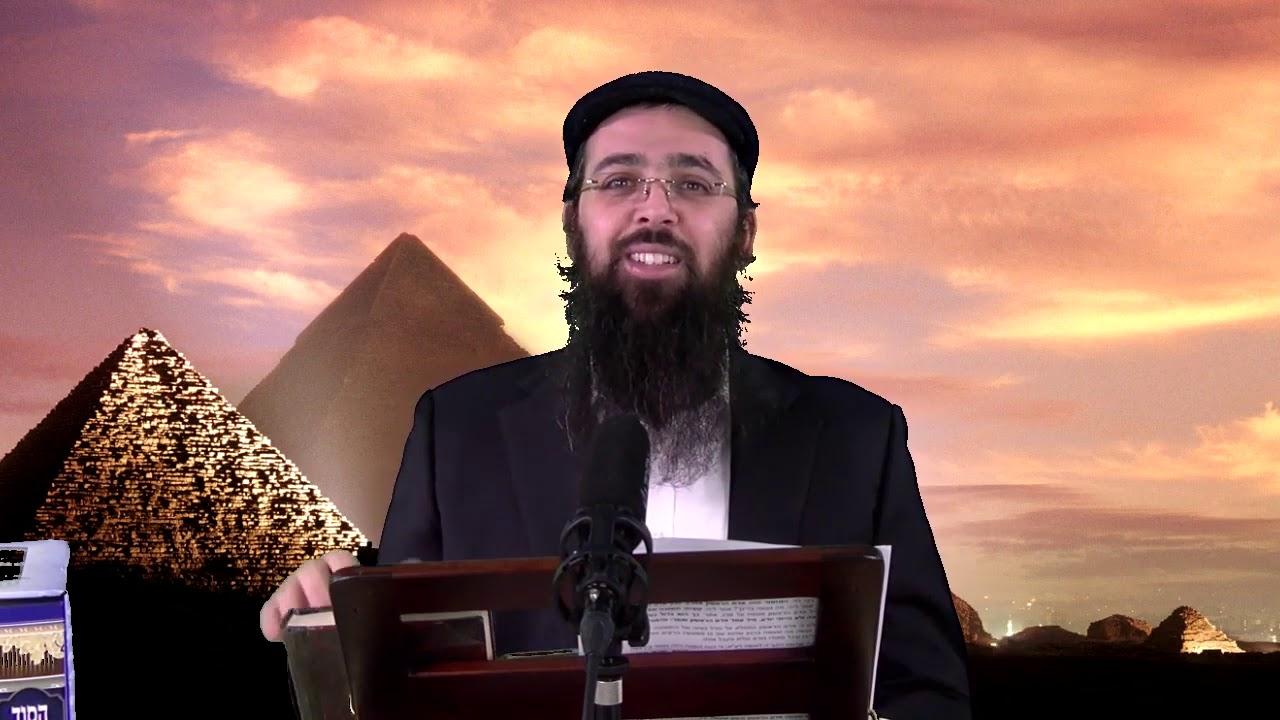 הרב יעקב בן חנן   ויקום מלך חדש על מצרים אשר לא ידע את יוסף   פרשת שמות
