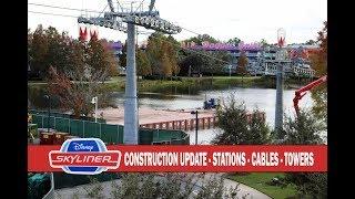 Disney Skyliner Construction Update - Stations - Haul Rope - Buena Vista Drive