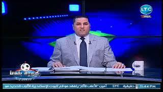 كورة بلدنا | فقرة الاخبار وردود الافعال بعد مداخلة تركي آل شيخ والسوبر المصري السعودي 18-7-2018